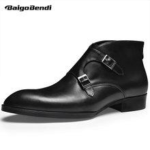 Ботинки мужские классические из натуральной кожи с острым носком