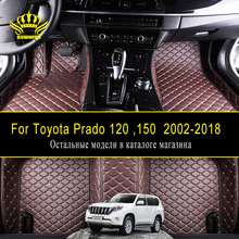 ROWNFUR Car Floor Mats For Toyota Land Cruiser Prado 150 Waterproof Custom Leather Floor Mat Car