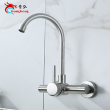 304 stainless steel hot and cold kitchen faucet