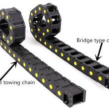Мостовая цепь 25x57 мм 25x50 мм 25x38 мм открытый кабель Тяговая цепь провода несущая буксировочная кабельная несущая буксировочная цепь