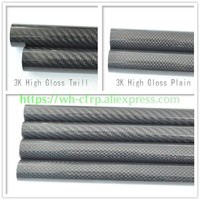 OD 40mm X ID 34mm x 35mm X 36mm x 37mm x 38mm x Length 500mm Carbon Fiber Tube (Roll Wrapped), with 100% full carbon