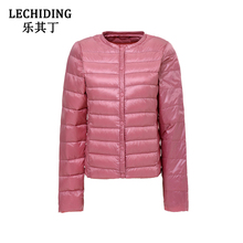 LECHIDING 2017 Autumn Winter Ultra light Down Jacket Women Plus Size Duck Down Coats Round Neck Slim Portable S-4XL Black Parkas
