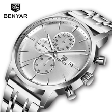 BENYAR Men's Watches Stainless Steel Quartz Watch for Men Luxury Brand Waterproof Chronograph Men Wrist Watch Relojes Relogio