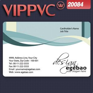 a20084 PVC white plastic  card