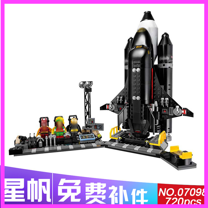 In Stock Lepin 07098 Batman Movie The Bat-Space Shuttle DC Super Heroes Building Bricks Blocks Toys 720Pcs Compatible 70923 7102 dc jl super heroes batman building blocks bricks chariot mr freeze 76000 compatible legoes gift kid set toys batman boys