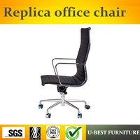 U BEST high quality Modern ergonomic leather swivle and executive office chair,replica designer office chair