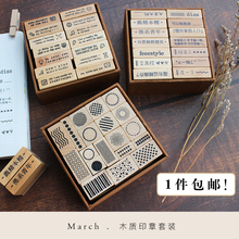 moodtape vintage Paper boxes wood clear stamp for DIY scrapbooking/photo album Decorative Wave Point rubber seal