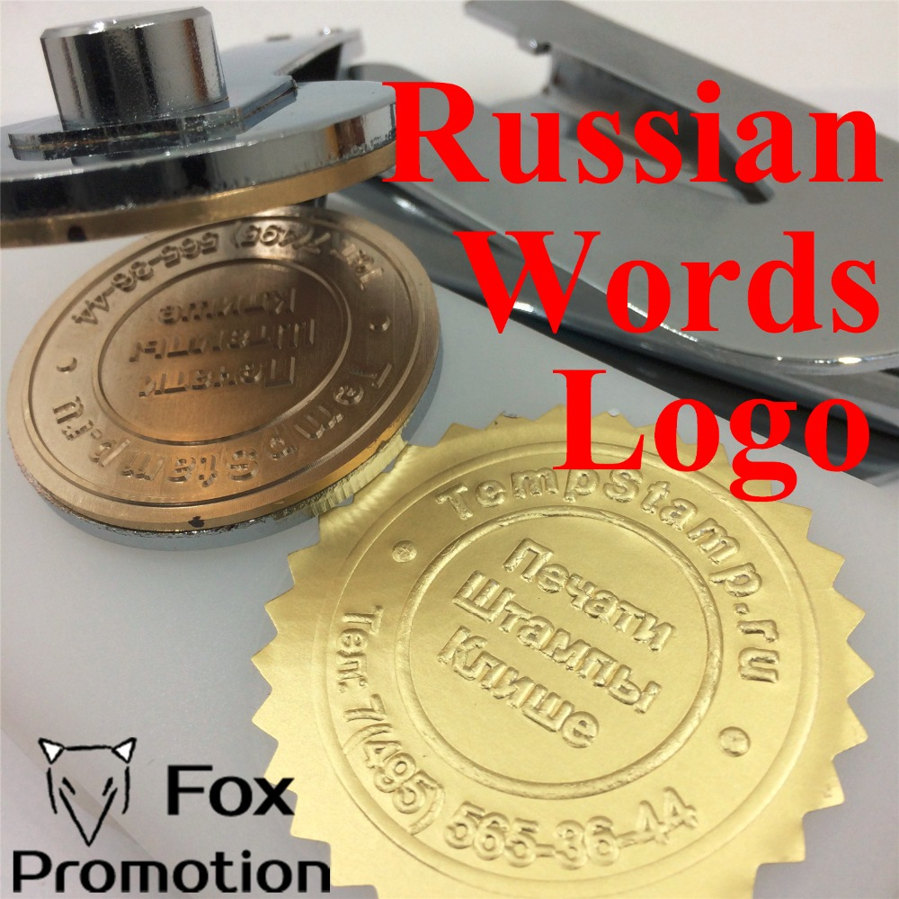 Hot custom Embossing stamp with Russian logo,Personalized Embossing Seal for Letter head Wedding Envelope Gaufrage Stamp 270logo jackson russian rhoads custom shop