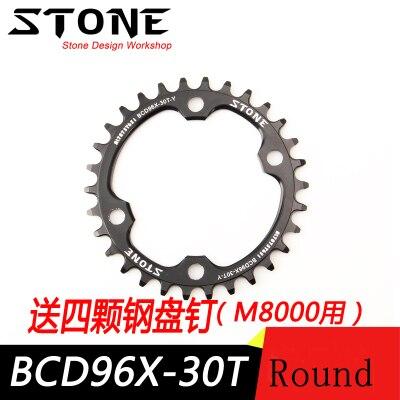 BCD96X M8000 m7000 m9000 m9020 34 36 38 40 42 44 46 48 T rouge Rond disque 7075 vélo CNC 11 Manivelle Dent Disque Unique 4 Griffes