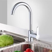 Смеситель для кухни ванной кран полированный хром смеситель Одной ручкой горячей и холодной воды Поворотный Смеситель