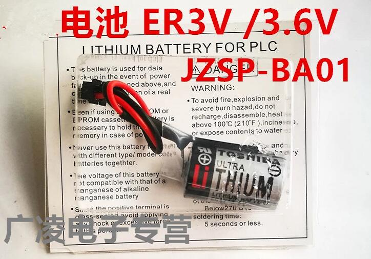 ER3V=3PCS ER14505=3PCS sesibibi 3pcs цвет случайный