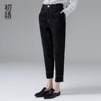 Toyouth מכנסיים מזדמנים 2017 נשים חדשות קיץ כותנה צבע שחור ישר צפצף קרסול אורך מכנסיים