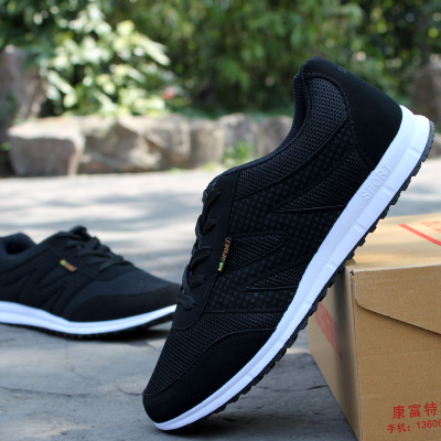 2015 Bags Of Mail Daily Casual Shoes Men Pure Black Work Shoes