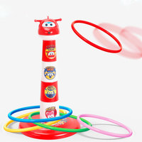 Children Outdoor Sports Toy Throw Trap Ring Educational Games Playing Rings Colorful Moving Animal Shape Toys For Kids Mb015