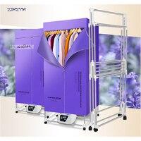 1300w 220V Portable Household Folding Electric Clothes Dryer Detachable Clothes Rack Remote Control Powerful Sterilization 002