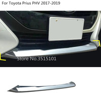 Car style cover protection Bumper engine trim Front bottom Grid Grill Grille hood edge For Toyota Prius PHV 2017 2018 2019