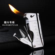 Многофункциональная газовая надувная зажигалка для сигарет сигар