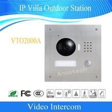 Villa Station Free IP