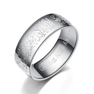 Image 4 - ZORCVENS Trendy Titan Stahl Quran Messager ringe Muslimischen religiöse Islamischen halal worte männer frauen vintage bague Arabisch Gott ring