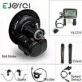 EJOYQI Tongsheng TSDZ2 <font><b>DIY</b></font> преобразования ebike Mid Drive Kit 36 в 48 в 250 Вт 350 Вт 500 Вт крутящий момент двигателя Датчик электровелосипед велосипед мотор