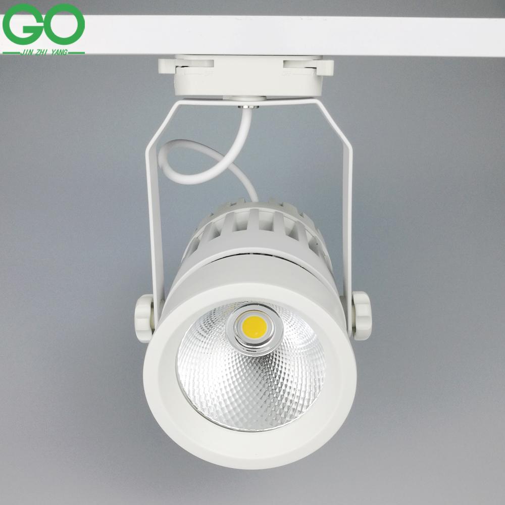 Track light 30W-1