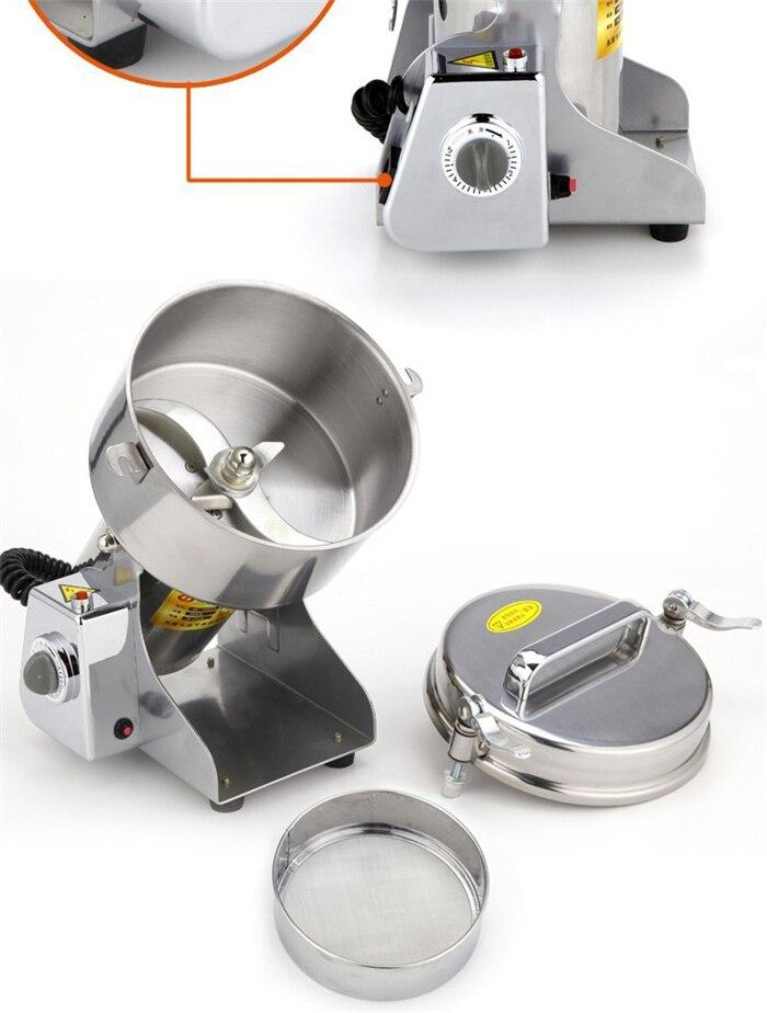 food grinder1.jpg