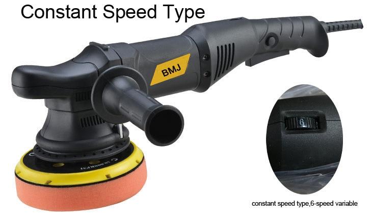 цена на big throw thread 21mm 6 variable speed digital 6 inch 150mm readout random orbital dual action car polisher buffer 700w 220v