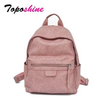 32eefb47d086 Toposhine кожаный женский рюкзак 2019 Новые Ретро Школьные рюкзаки  однотонные ПУ корейские опрятные женские сумки модные дорожные рюкзаки для  де.