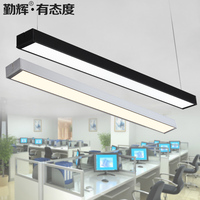 LED strip light chandelier lamp modern office office lighting long strip aluminum lamp pendant lamp BG8
