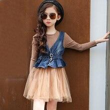 9d9571689b4 little girl sets teen girls set spring autumn 2018 big girls clothing 2pcs kids  girls suits
