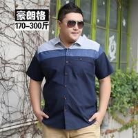 Большие размеры модал Оксфорд Формальные Стиль платье рубашка Высокое качество рубашка короткий рукав тонкий летняя рубашка Для мужчин 10XL ...