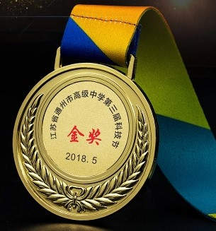 Conscientious Tennis Football Bowling Badminton Basketball Customize Metal Medals Sports Gold Silver Bronze Printing Pattern Apparel Sewing & Fabric