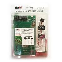 Kaisi K-9202 + 16 w 1 Profesjonalny Aktywacji Ładowania Baterii Płyta z Mic Kabel USB iPhone 4/5S/6/6 S/6 S Plus iPad 2/3/4/5/6