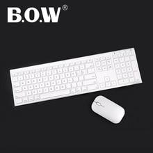B.O.W ультра тонкая металлическая беспроводная Тонкая клавиатура и мышь комбо, эргономичный дизайн и полный размер перезаряжаемая клавиатура для компьютера