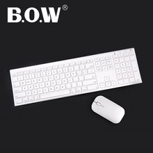 2015 fashion Wireless Bluetooth Keyboard with backlight 7-color for apple iPad air ipad 6 stand leather case cover-Free Shipping led backlight wireless bluetooth keyboard pu leather cover case stand holder for apple ipad pro 12 9 qjy99