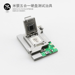 Image 5 - 5 in 1 HDD Logic Board Repair hard disk tool fixture Tester For iphone 5G 5S 5C 6G 6P NAND Flash Memory CHIP IC Motherboard