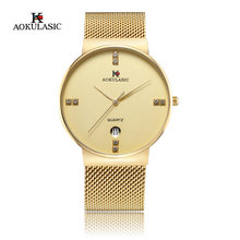 AOKULASIC Men Watches New luxury brand watch men Fashion sport quartz-watch stainless steel mesh strap ultra thin date Relogio(China)