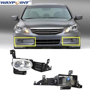 2x For Honda Accord 8th generation models 2011-2012 2*Front Fog Lamp (no bulbs)