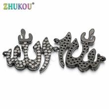 18*16mm Classic Arabic Muslim Jewelry Allah Pendants Charms Connectors, Hole: 0.5mm, Model: VS117