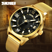 SKMEI Mens Watches Top Brand Luxury Gold Fashion Business Quartz Watch