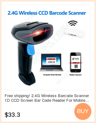 Android Wireless Barcode For 25