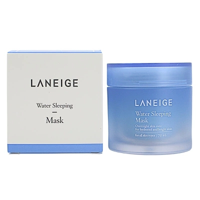 Korean lanzhi night repair skin sleeping cream 70ml moisturizing whitening and wrinkle resistant Treatment Skin Care