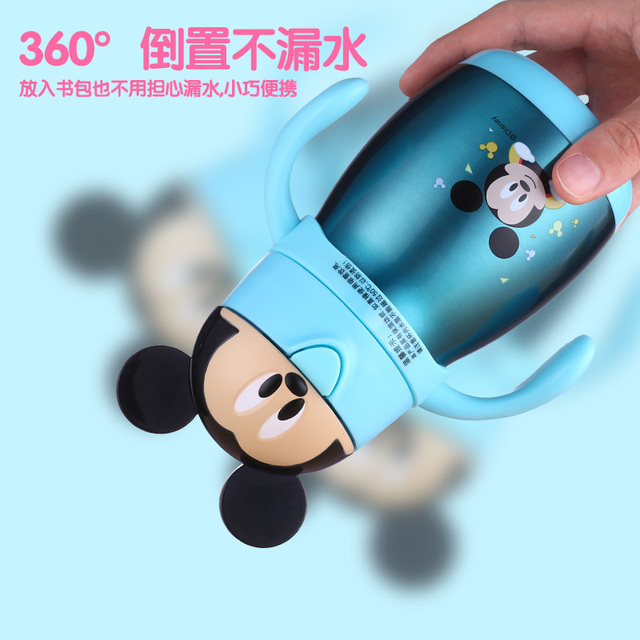 Disney Insulated Baby Straw Cup 240ml