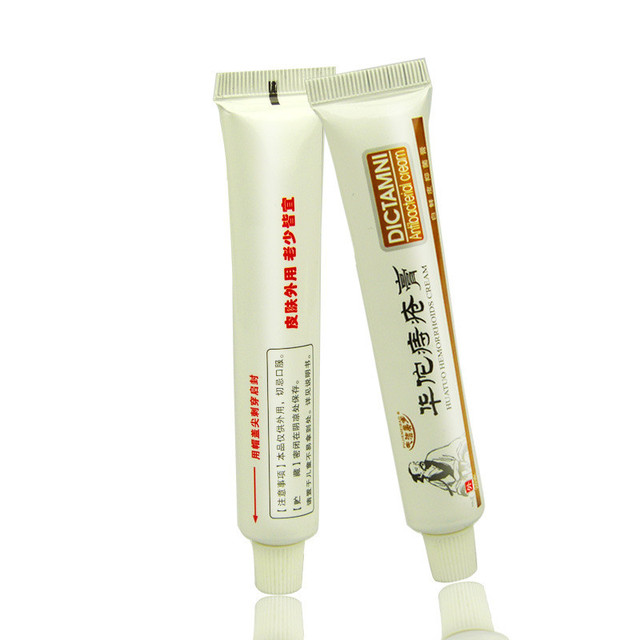 Hua Tuo Herbal Hemorrhoids Cream Effective Treatment Internal Hemorrhoids Piles External Anal Fissure (without box)) 1