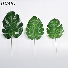 Artificial Turtle Leaves Simulation Flower Single Accessories Decorative Home Christmas Decoration Green Plant