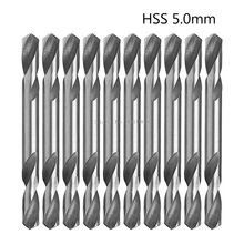 10Pcs/Set 5mm HSS Double Ended Spiral Torsion Drill Tools Drills -B119