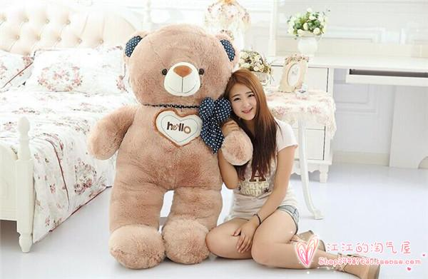 largest 150cm brown bear hello teddy bear plush toy hugging pillow ,birthday gift h937 largest size 95cm panda plush toy cute expression panda doll birthday gift w9698