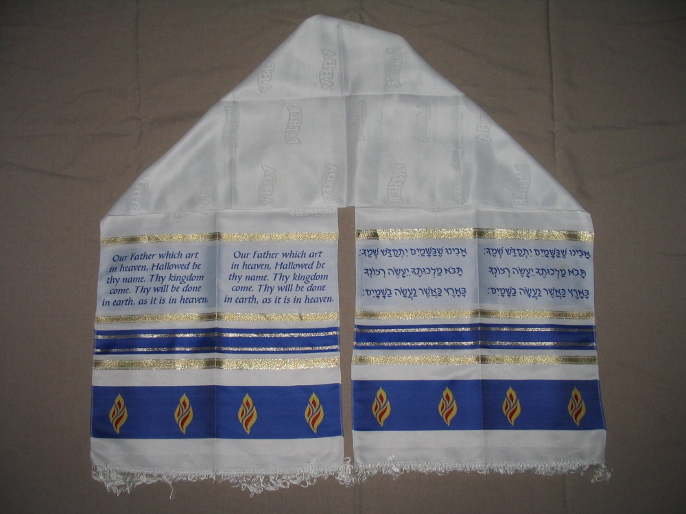 Lord's Prayer Shawl In Hebrew And English