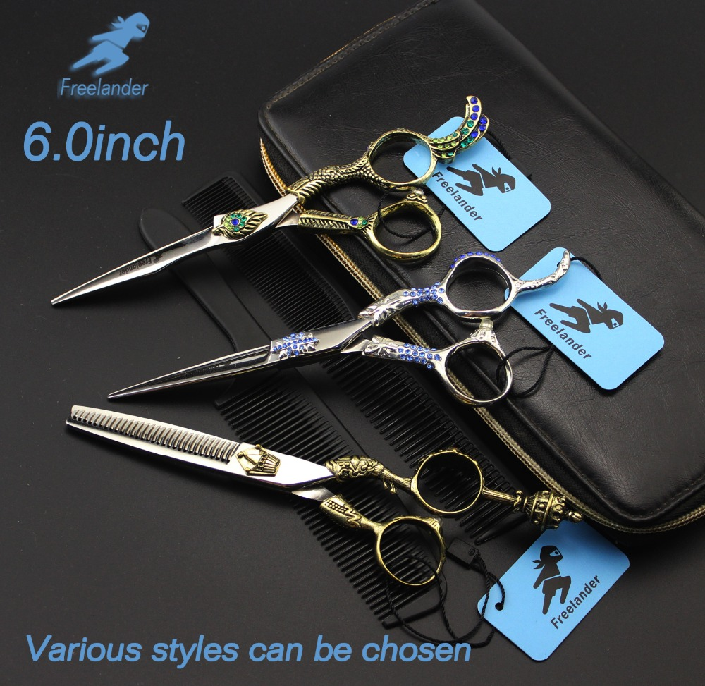 6.0in. Freelander various styles Profissional Hairdressing Scissors Hair Cutting Scissors Set Barber Shears High Quality Salon6.0in. Freelander various styles Profissional Hairdressing Scissors Hair Cutting Scissors Set Barber Shears High Quality Salon