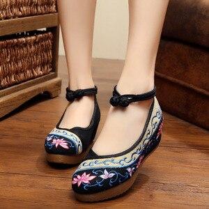 Image 5 - Veowalk escarpins compensés pour femmes, style printemps chinois, style à talons hauts, style de pékin, broderie de fleurs, collection chaussures décontractées en tissu